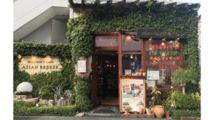 タイ古式マッサージ店1