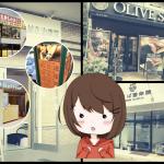 【マッサージ店の選び方】あなたに合ったサロンを見つけよう!
