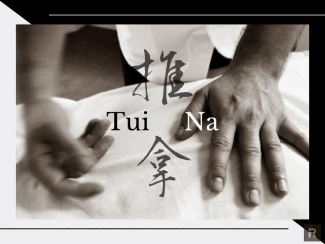 【推拿】中国伝統手技療法スイナを徹底解説【東洋マッサージの原点】
