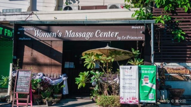 Women's Massage Center by Ex-Prisoners