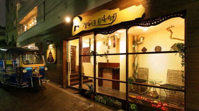 タイ古式マッサージ&アジアンヒーリング ワイガーデン