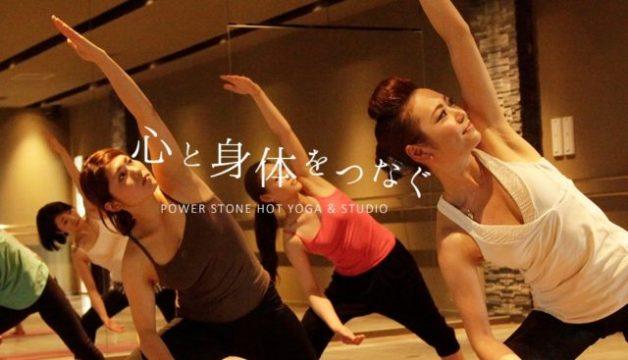 女性専用ヨガ・フィットネス アディクト静岡
