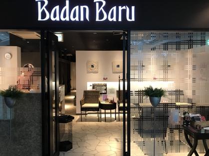 バダンバルー 天神イムズ店