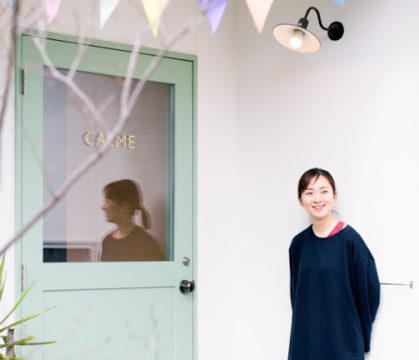 鳥取ヨガスタジオ CALME YOGA(カルムヨガ)