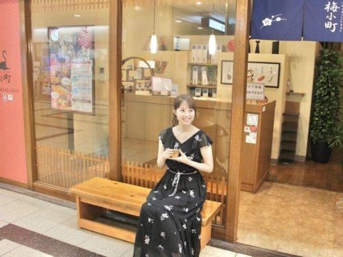 りらくぜーしょんさろん梅小町 大阪駅前第3ビル店