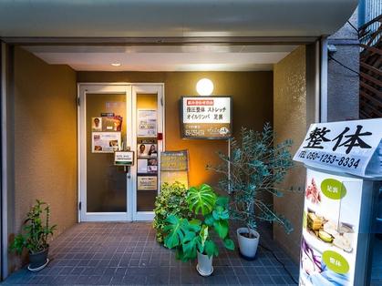 格安マッサージ店 リラックスルーム 阿佐ヶ谷(りらっくすROOM asagaya)