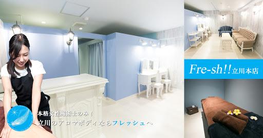 リラクゼーションマッサージ フレッシュ 立川本店 (Fre-sh!!)