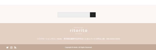 フッターのサイト内検索