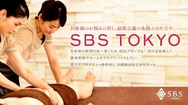 SBS TOKYO